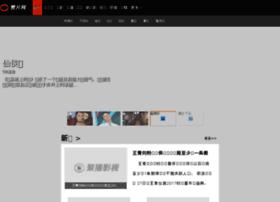 jubotv.com
