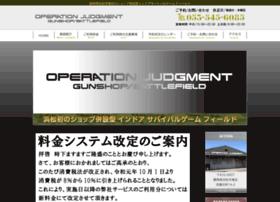 judgment.jp