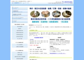 judo-akimoto.com