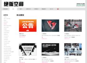 juebankongjian.com