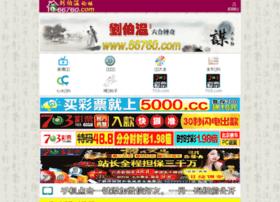 juegg.com