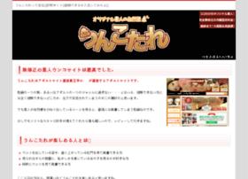 juegodetronosserie.com
