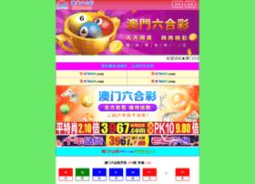 juegoelbruto.net