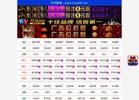 juegos-motos.net