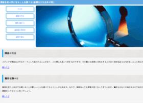 juegos29.com