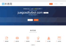 juegosdfutbol.com