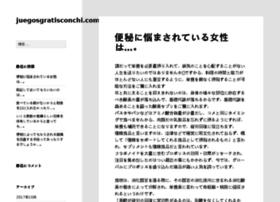 juegosgratisconchi.com