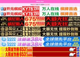 juegosgratisyonline.com