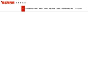 juegospara2jugadores.com