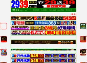 juergatotal.net