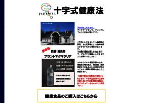 jujishiki.co.jp