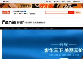 juju777.taobao.com