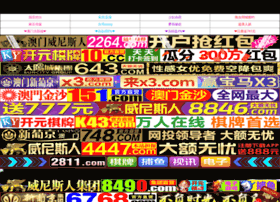 jujusports.com.cn