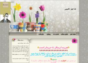 jujutala91.blogfa.com