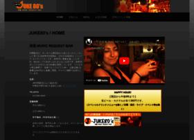 juke80s.com