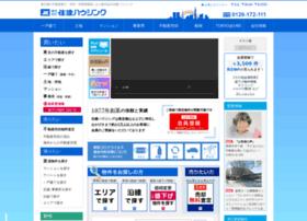 juken-net.com