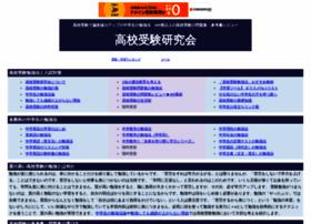 juken-senryaku.com