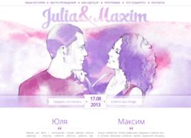 juliaandmaxim.ru