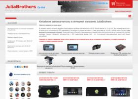 juliabrothers.net