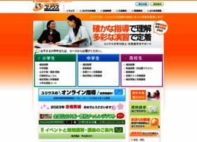 julius.ne.jp
