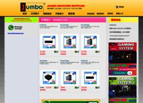 jumbo-computer.com