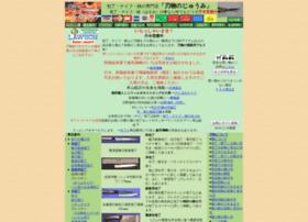 jumi.co.jp