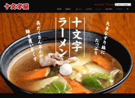 jumonjiya-bandaikatsu.com