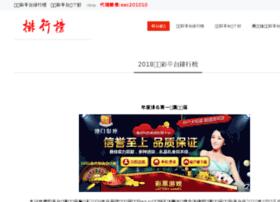 jumpcn.com.cn