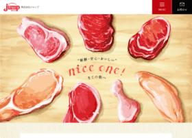 jumpmeat.co.jp