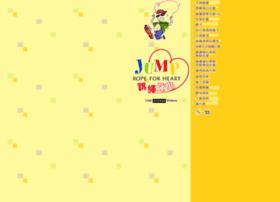 jumprope.org.hk