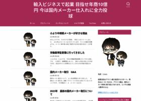 jun-tsuchiya.com