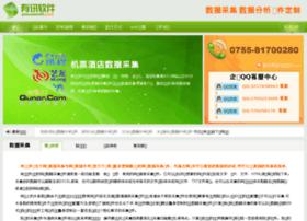 junestar.com.cn