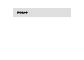 junggoya.com