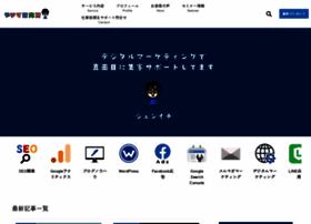 junichi-manga.com