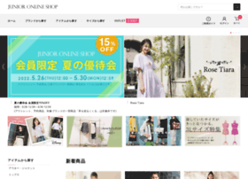 junior-onlineshop.jp