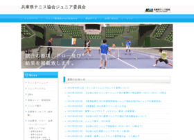 junior.hyogo-tennis-as.com