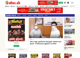 juniorvikatan.com