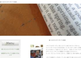 junjiafushi.net