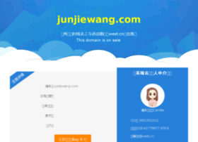 junjiewang.com