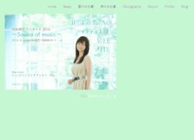 junkoiwao.com