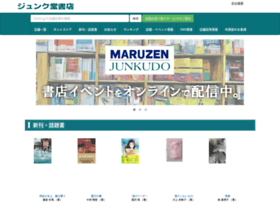 junkudo.co.jp