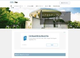 juno-e.com