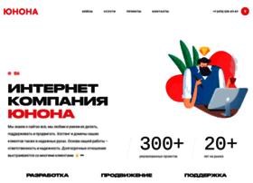 juno.ru