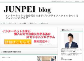 junpei01.com