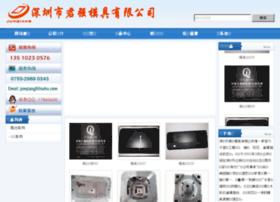 junqiang-mould.com