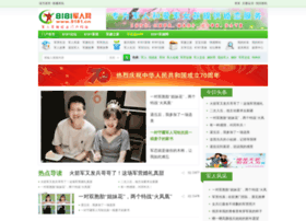 junren.net