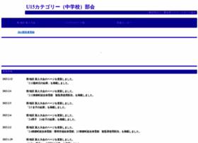 junschool.aichibasketball.jp