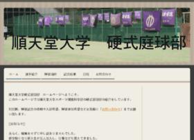 juntendo-tennis-sakura.jimdo.com