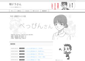 juntoai.blogspot.jp