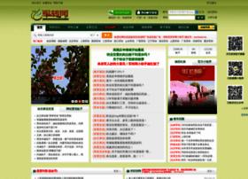 junzhuan.com
